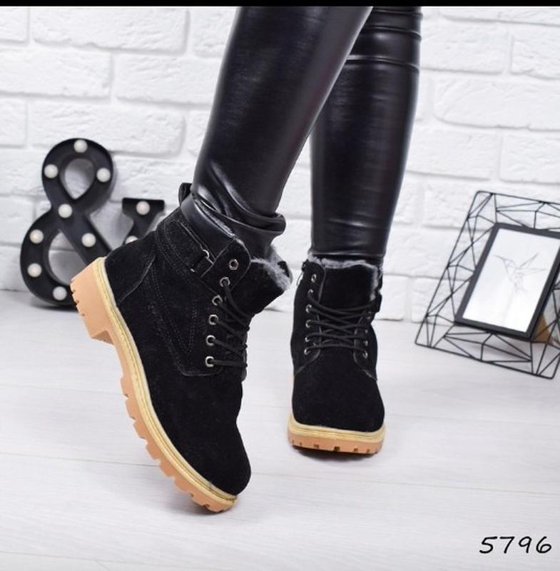 Зимние ботинки нубук