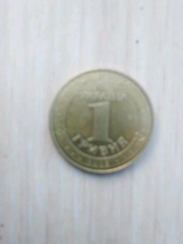 1 гривня 2005г.солдаты.