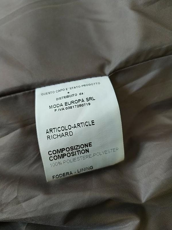Gautieri италия демисезонная мужская куртка - Фото 7