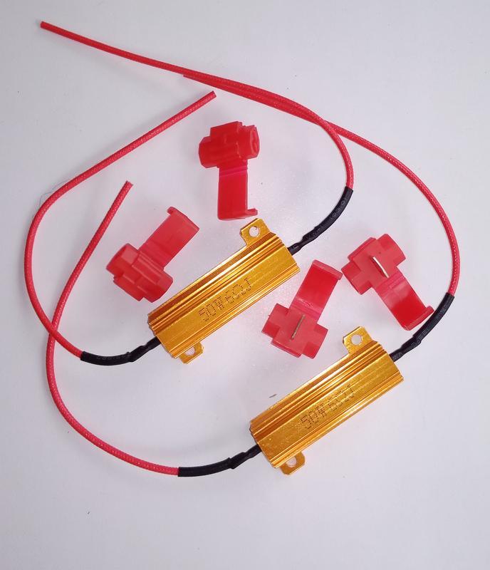 Резистор нагрузочный 50W 6 Ohm ( CAN-BUS , обманка )