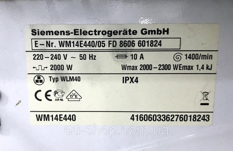 Стиральная машина Siemens WM14E440 б\у - Фото 7