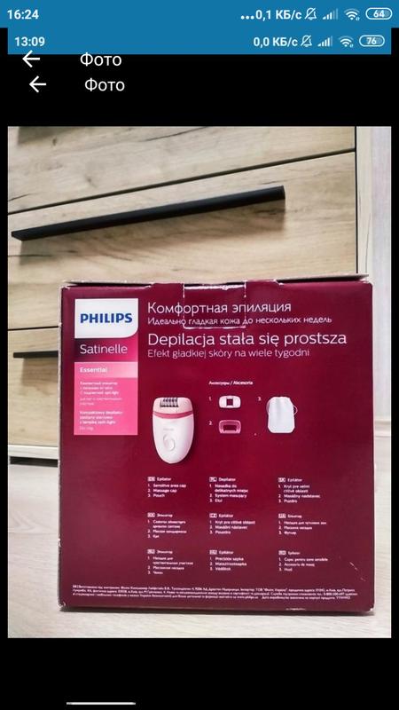 Депилятор philips - Фото 2