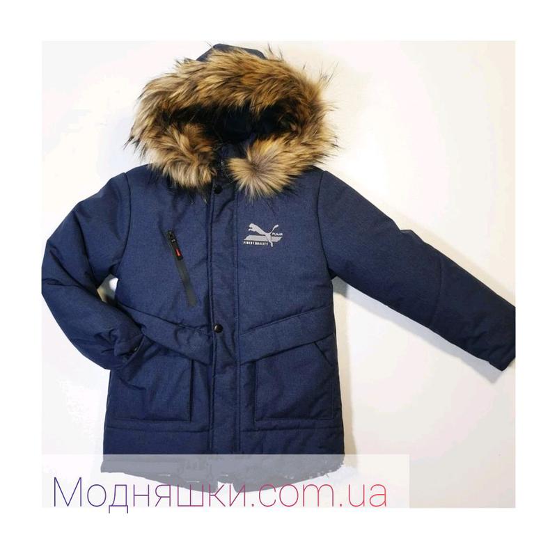 Куртка на мальчика зимняя от 3-7 лет