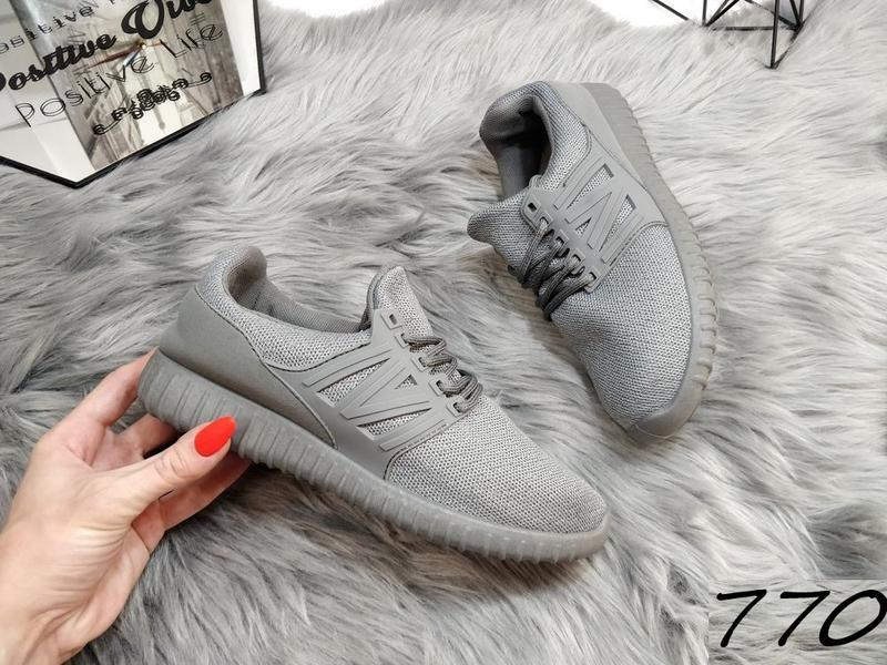 Стильные мягкие кроссовочки