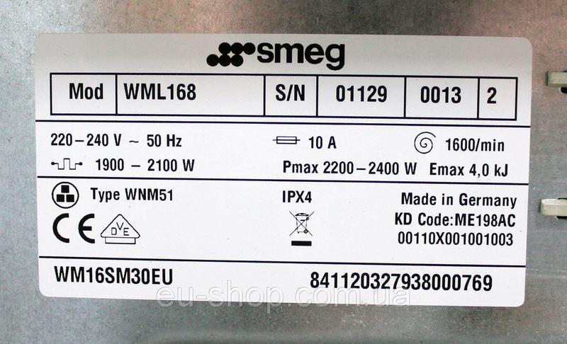 Стиральная машина Smeg WML168 (8кг), б\у - Фото 2