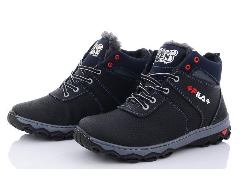 Зимние подростковые кроссовки для мальчика
