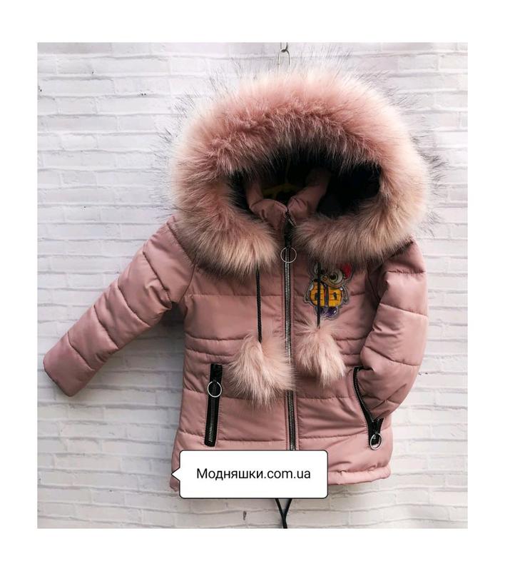 Куртка зимняя на девочку от 3-7 лет