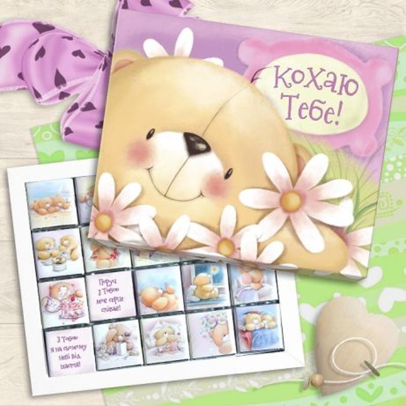 Шоколадні набори, Шоколадные наборы, лов из, love is, любимым,... - Фото 7