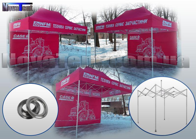 Экспресс шатер промо шатер рекламный