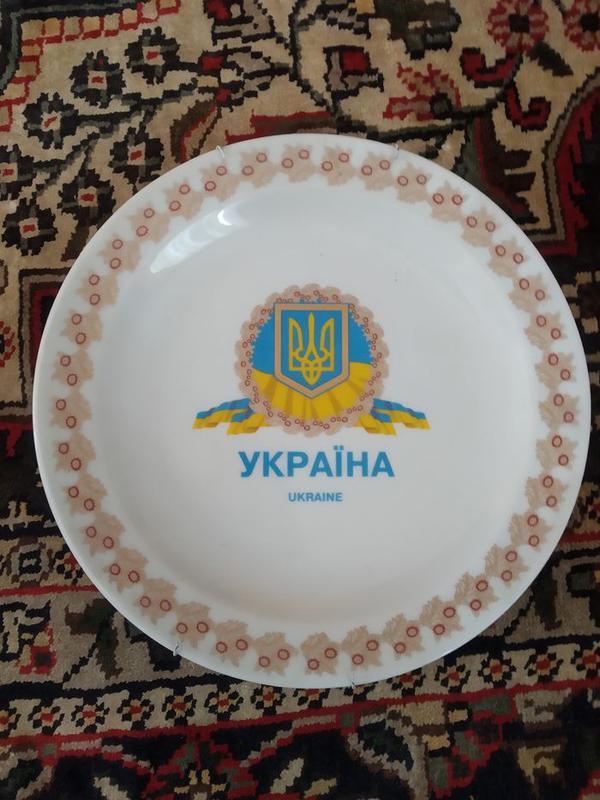 Тарелка сувенирная настенная коллекционная Украина фарфор Bene...