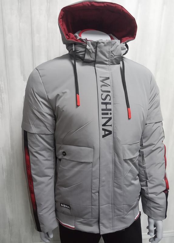 Мужская зимняя куртка 50 размер