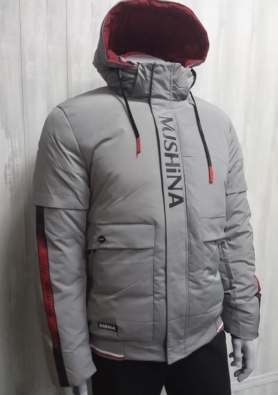 Мужская зимняя куртка 50 размер - Фото 2