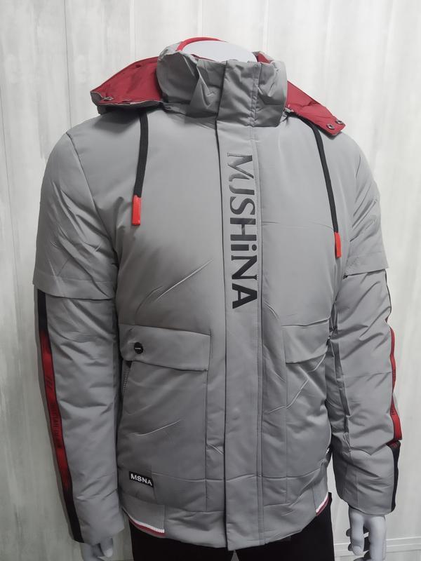 Мужская зимняя куртка 50 размер - Фото 3