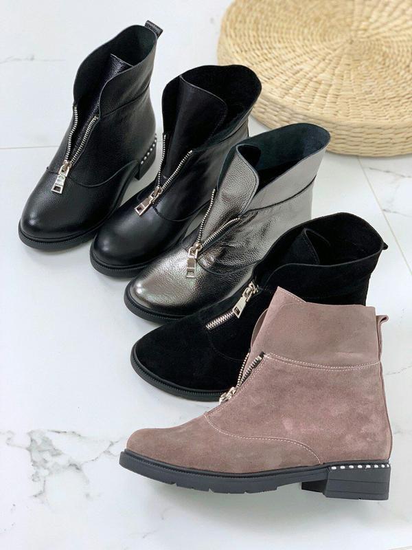 Шикарные ботиночки деми из натуральной кожи и замши