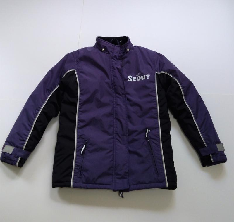 Спортивная куртка для девочки