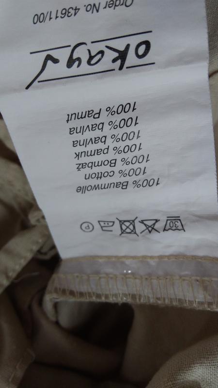 Стильная юбка okay батал - Фото 7