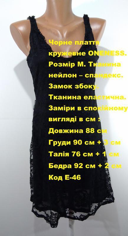 Роскошное  платья размер 38