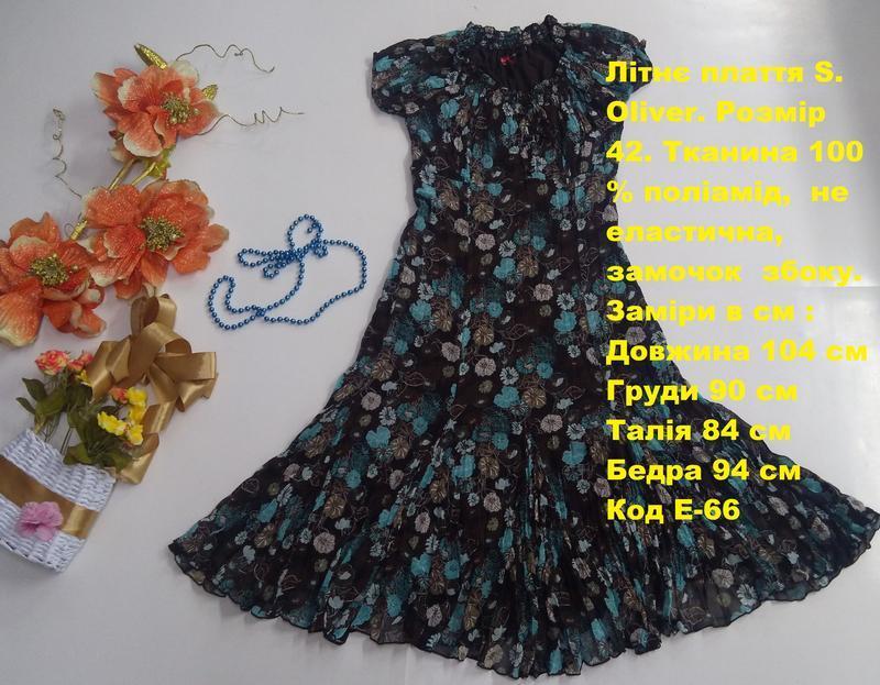 Летнее платье s. oliver размер 42 - Фото 2