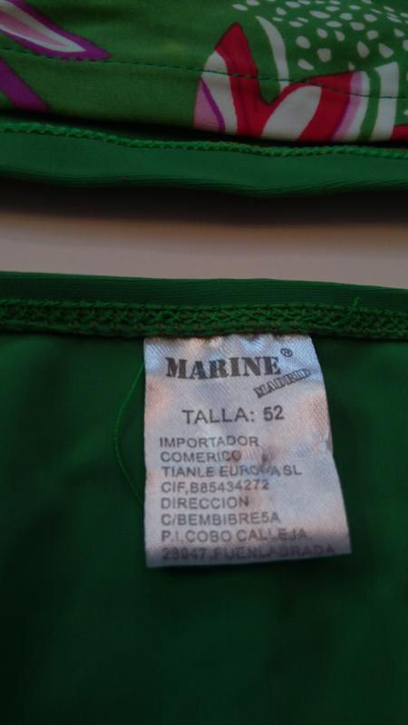 Купальный комплект marine размер 52 - Фото 5