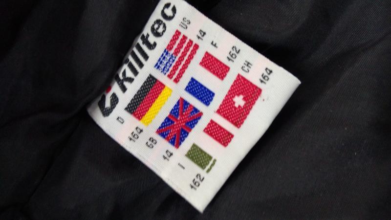 Спортивная куртка весна - осень размер 164 - Фото 4
