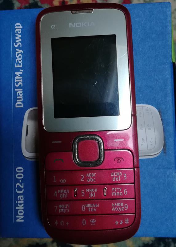 Nokia C2-00 Dual SIM, Easy Swap (red)