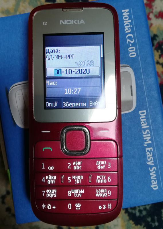 Nokia C2-00 Dual SIM, Easy Swap (red) - Фото 4