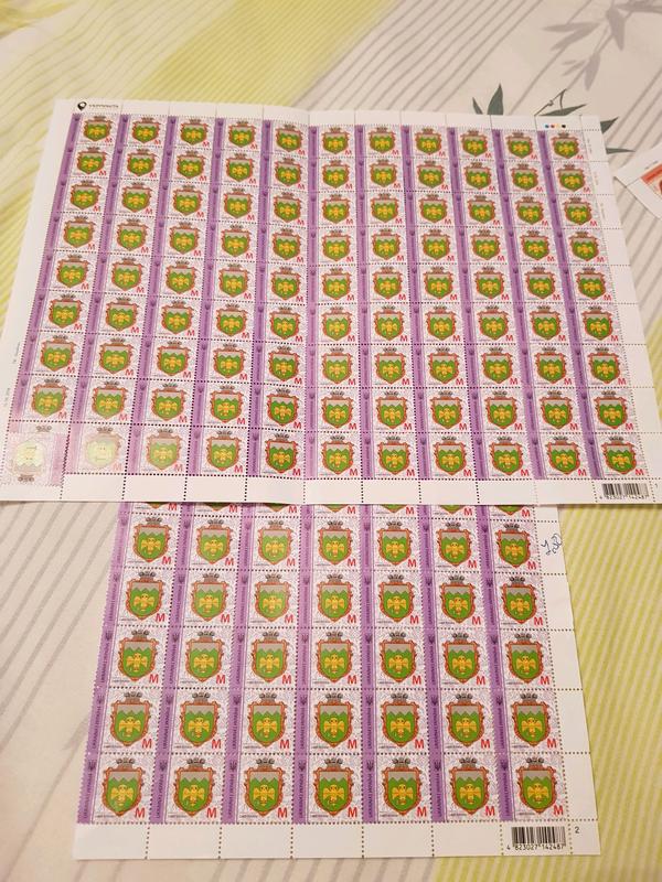 Действующие марки Украины
