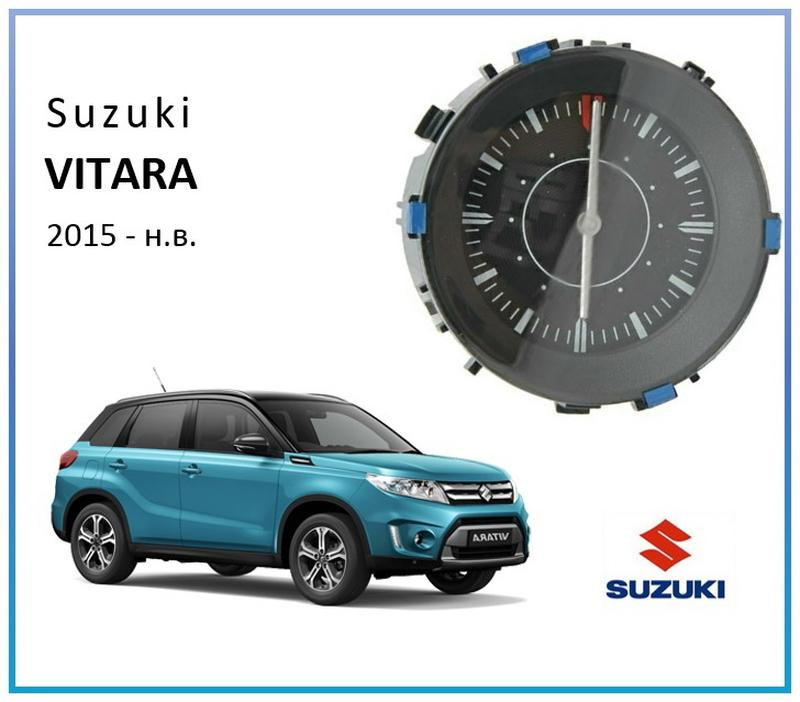Оригинальные часы Suzuki Vitara 2015- (34600-54P00-000)