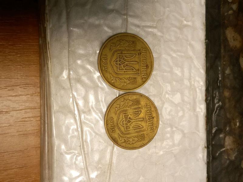 Продам 2 монеты 50 копеек 1992 года.