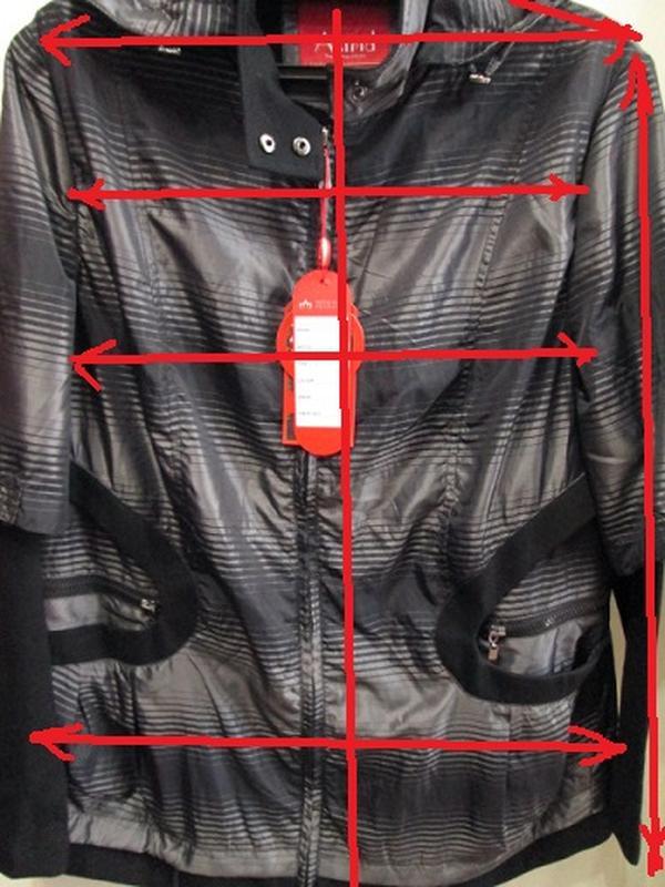 Куртка женская сиреневая демисезонная ветровка на 50 размер - Фото 2