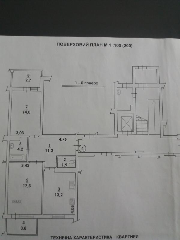 Продається 2-х квартира Львів Сихів - Фото 15