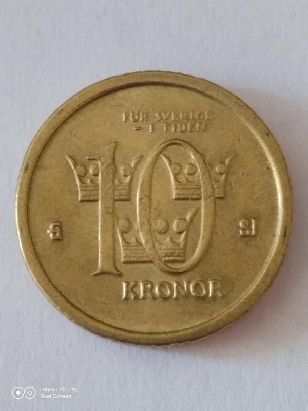 10 крон 2007 года Швеция