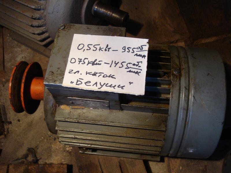 Электродвигатель на гладильный каток