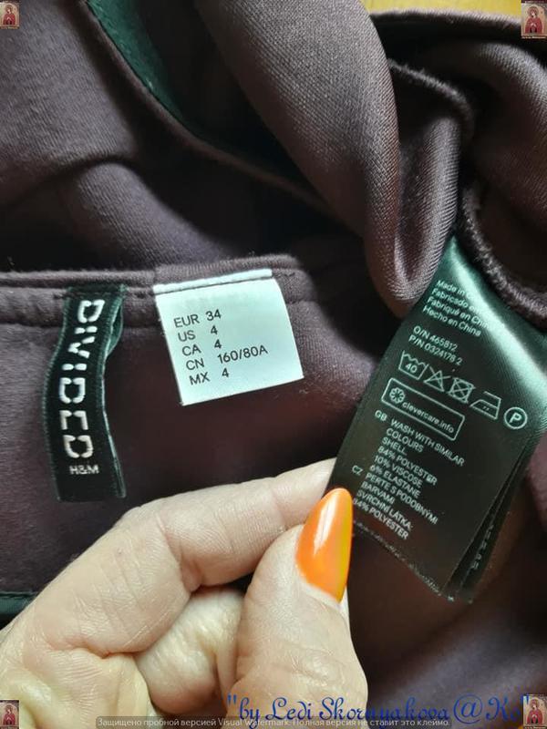 Фирменный h&m пиджак/жакет/кофта с баской в цвете бордо/марсал... - Фото 6