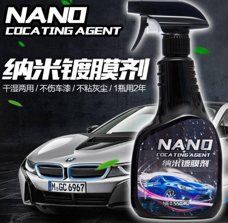 Жидкий воск+нанокерамика(2 в 1) лучшая осенне-зимняя защита.