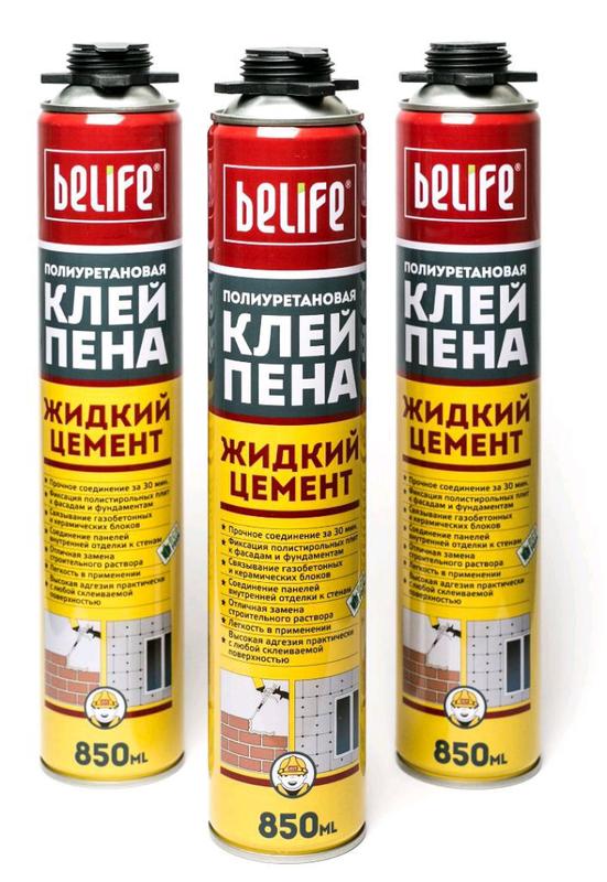 Монтажная клей-пена Belife жидкий цемент