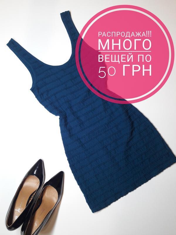Распродажа!! платье мини
