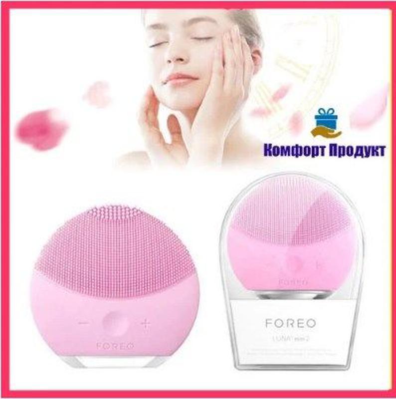 Электрическая щетка-массажер для лица Foreo Luna mini 2, форео...