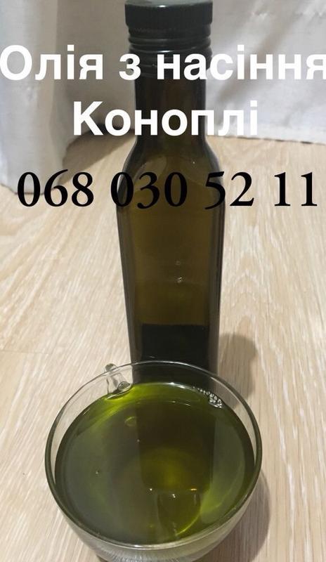 Конопляна олія Холодного віджиму ,конопляное масло - Фото 3