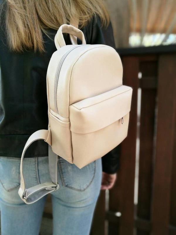 Трендовый рюкзак.