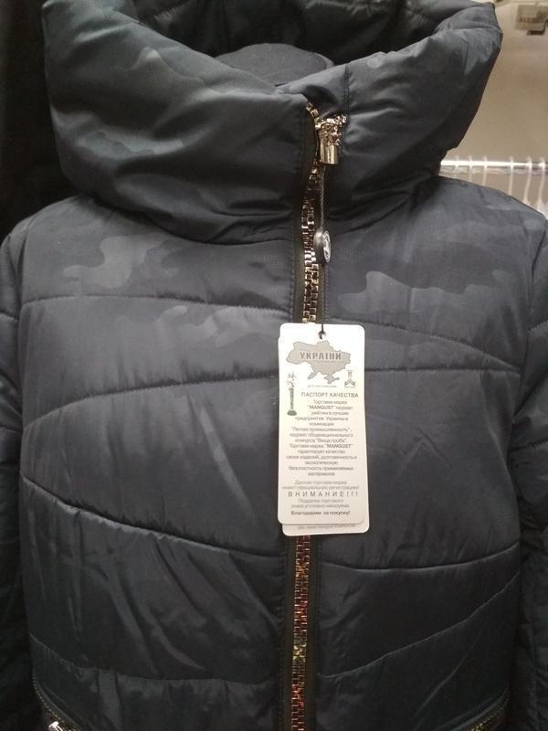 Зимнее женское пальто - Фото 2