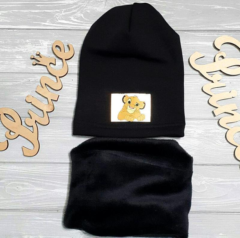 Набор шапка и хомут на меху зима 2-5 лет