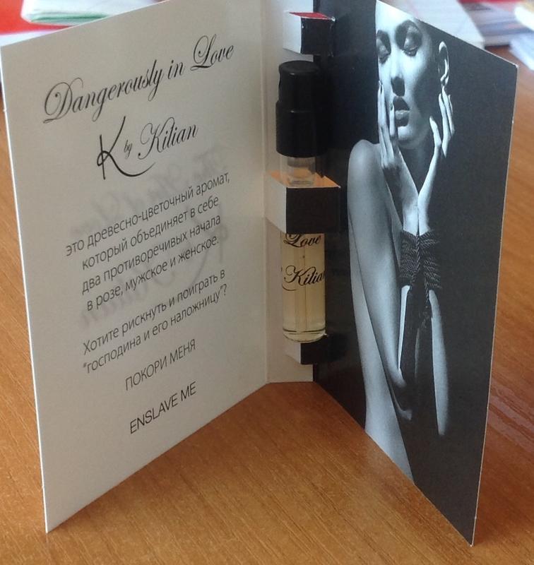 Kilian_dangerously in love_original mini 3 мл_миниатюра пробник - Фото 5