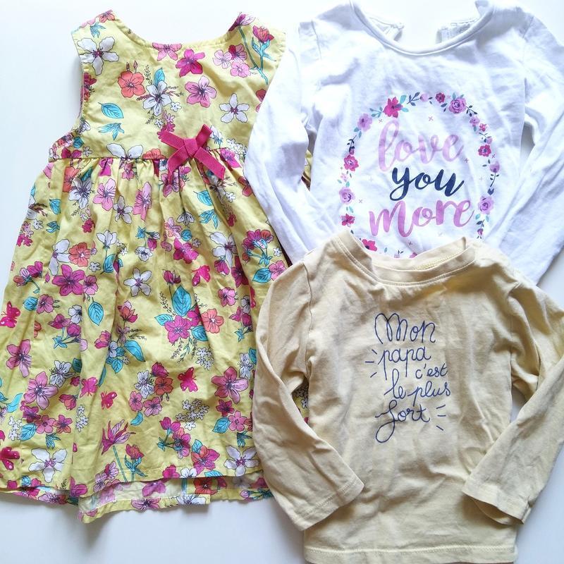 Одежда на девочку 12-18мес 80-86см комплект набор платье сараф...