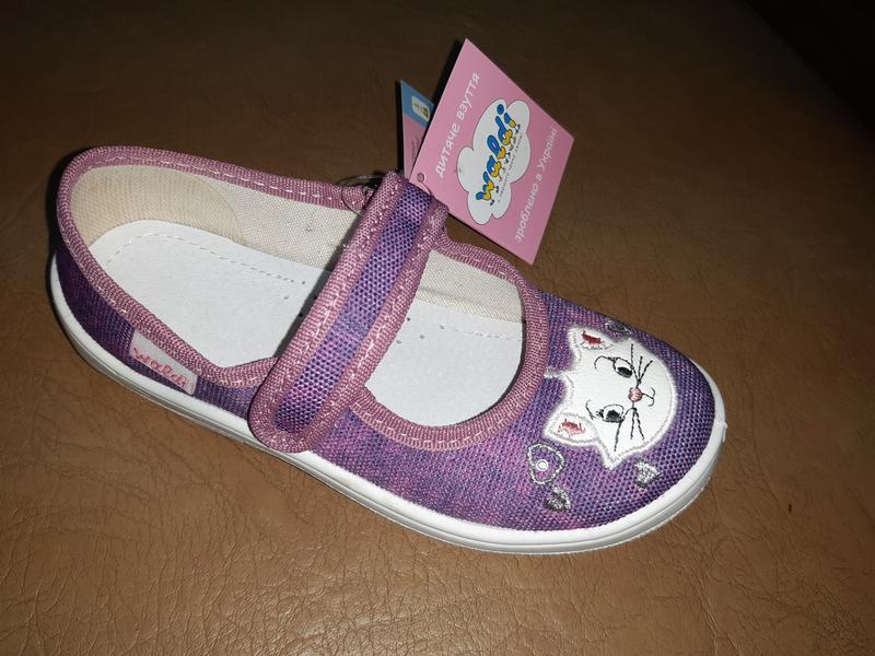 Тапочки на девочку 25,29 р waldi, котик - Фото 2
