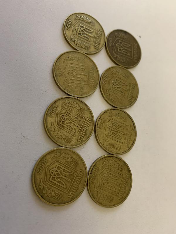 Монеты. 50 копеек 1992 г.