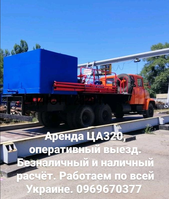 Аренда цементировочного тампонажного агрегата ЦА 320