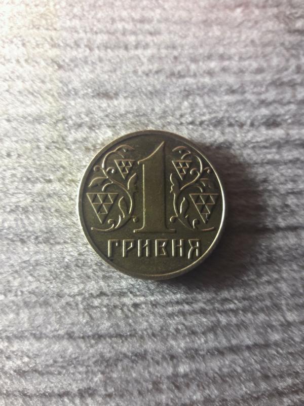 Копійка 1 гривня золота - Фото 2