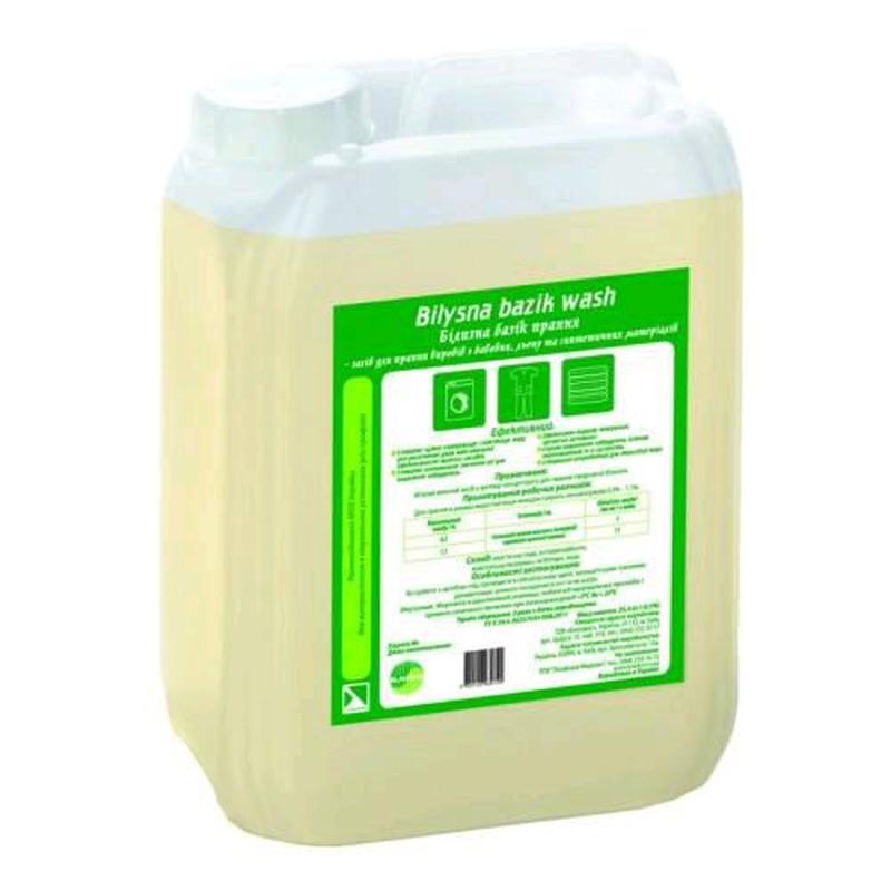 Білизна базік прання (Bilysna bazik wash) 5л, 1л