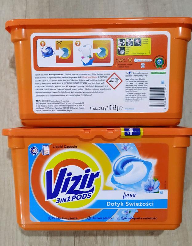 Капсули для прання VIZIR lenor 41(капсула) в упаковці.